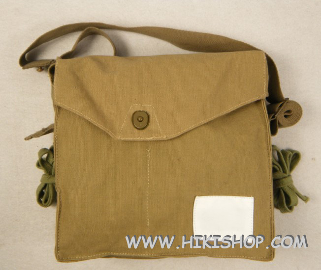 WW2 IJA Japanese Army Gas Mask Bag